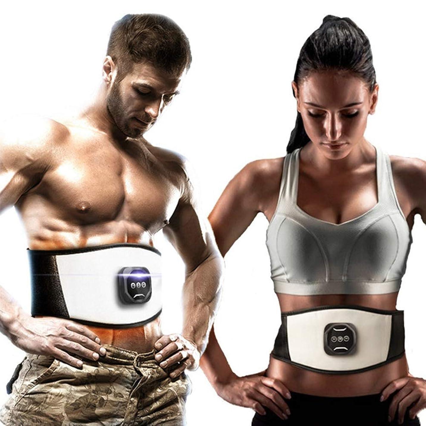 プット挑発するふりをするEms電気減量機器筋肉トレーニングフィットネス機器減量美容ウエスト整形マッサージベルト,白