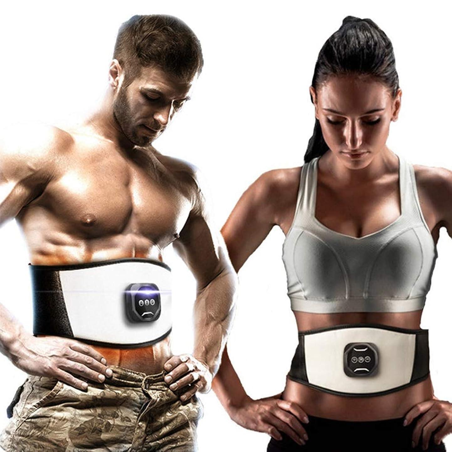 他の場所前兆逃れるEms電気減量機器筋肉トレーニングフィットネス機器減量美容ウエスト整形マッサージベルト,白