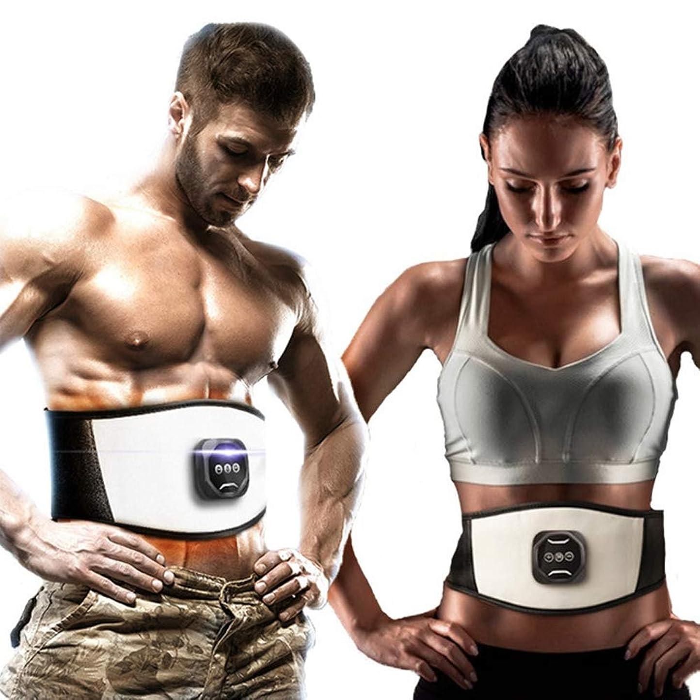 テクトニック群がるカストディアンEms電気減量機器筋肉トレーニングフィットネス機器減量美容ウエスト整形マッサージベルト,白