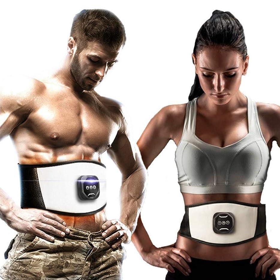 見せます比喩破壊的Ems電気減量機器筋肉トレーニングフィットネス機器減量美容ウエスト整形マッサージベルト,白