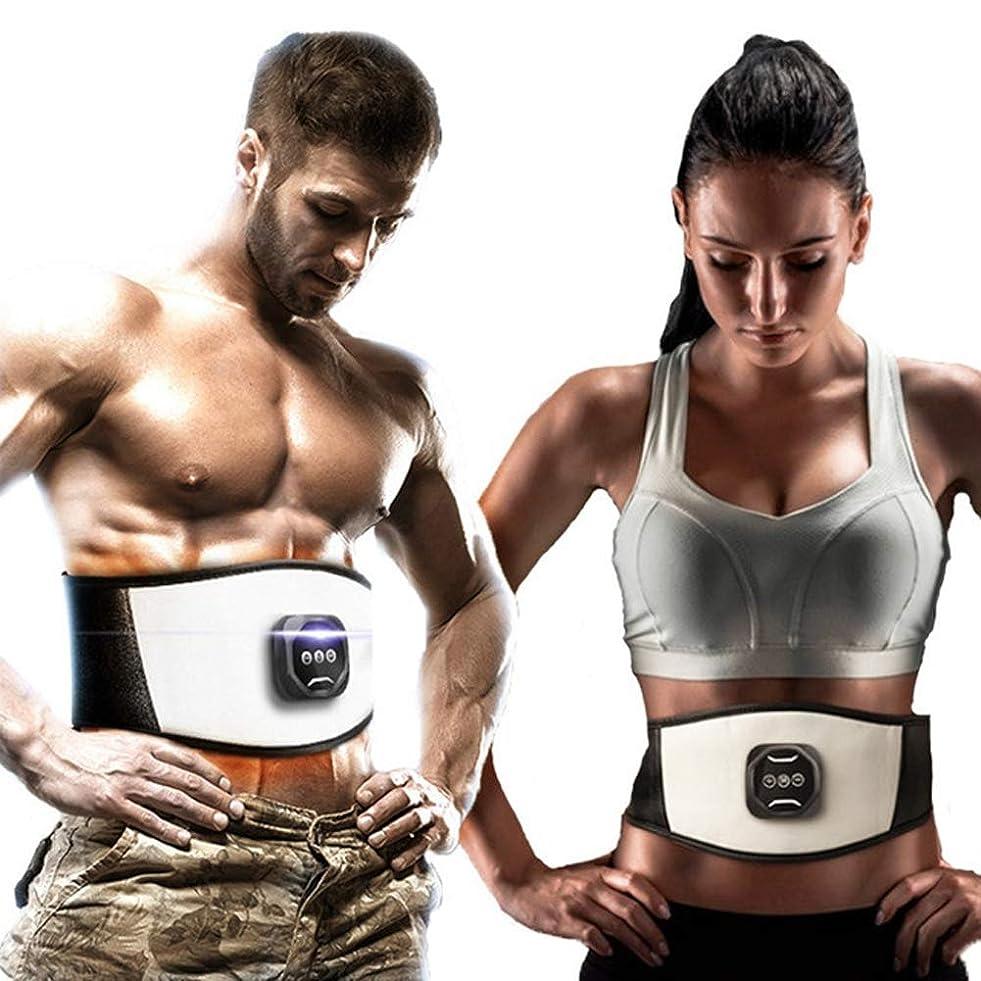 伝える捧げるチャットEms電気減量機器筋肉トレーニングフィットネス機器減量美容ウエスト整形マッサージベルト,白