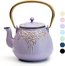Teapot, TOPTIER Japanese Cast Iron Tea Kettle with Stainless Steel Infuser, Cast Iron Teapot Stovetop Safe, Leaf Design Teapot Coated with Enameled Interior for 32 Ounce (950 ml), Lilac Purple