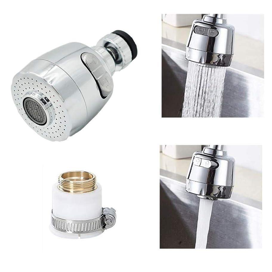 ネックレット膨らみ神学校360度回転 蛇口シャワー 噴霧器 泡沫器 ホース 台所 節水 洗面台 浴室 蛇口変換 首振り 切り替え2段階モード