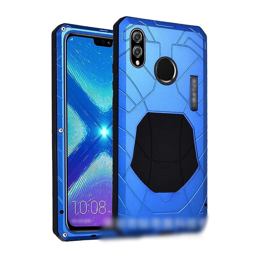 プレゼン冷ややかな過度のTonglilili Huawei P20、P20 Pro、P30 Pro、P30、Mate10、Mate10 Pro、C、P9、Mate10 Pro、Mate10、P30 Lite、Nova 4e用の3つのアンチ携帯電話シェルメタルドロップ保護スリーブ新しい電話ケース (Color : 青, Edition : P9)