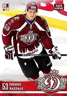 (CI) Frenks Razgals Hockey Card 2015-16 Russian KHL Dinamo Riga H26 Frenks Razgals