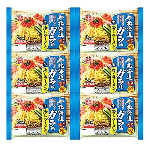 ラーメン 生麺 藤原製麺 北海道 ガラ味 冷やしラーメン2人前 醤油 295g入 6個 冷やし ラーメン 生ラーメン 冷やし中華 タレ付き