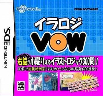 Iraroji VOW [Japan Import]
