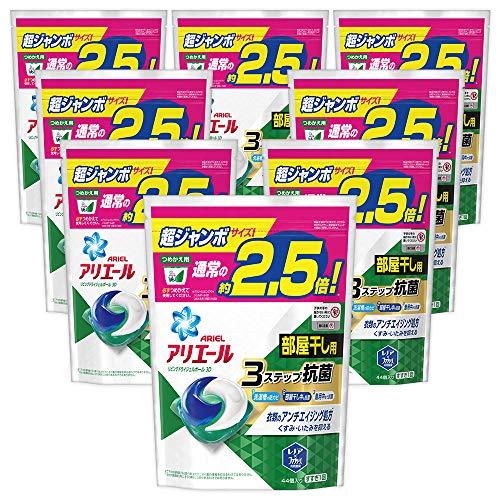 P&G アリエール 洗濯洗剤 リビングドライジェルボール3D 詰め替え 超ジャンボ 44個入×8個