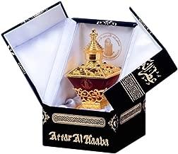 attar al makkah
