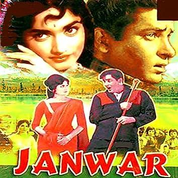 Janwar (Original Motion Picture Soundtrack)