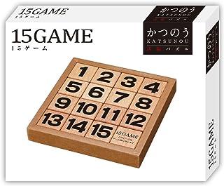 かつのう 15ゲーム
