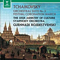 Tchaikovsky: Orchestral Suite No. 3 / Festival Coronation March
