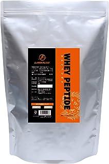 リミテスト ホエイペプチド ペプチド 工場直販 たんぱく質 93.2% ホエイプロテイン LIMITEST (プレーン, 3kg)