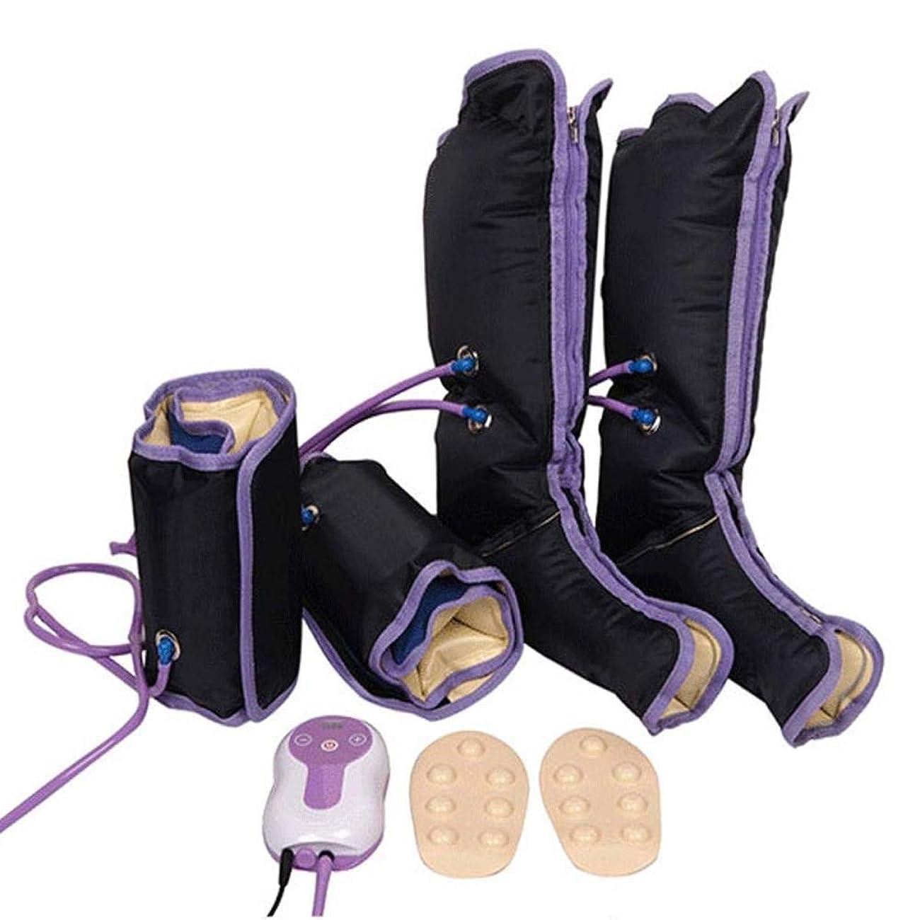 ピクニックモールス信号追い払うレッグマッサージャー空気圧縮ポータブルコントローラーの血液循環疲労を排除浮腫を排除9モードを促進します。