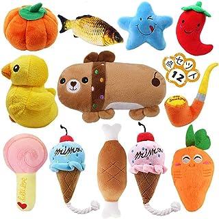 LKEX犬音の出るおもちゃスモールミディアムパピーペット用のかわいいぬいぐるみぬいぐるみおもちゃ犬噛むおもちゃ(12点セット)