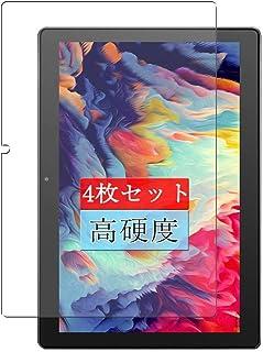 4枚 Sukix フィルム 、 Dragon Touch タブレット 10.1インチ 進化版 NotePad K10 Note Pad 向けの 液晶保護フィルム 保護フィルム シート シール(非 ガラスフィルム 強化ガラス ガラス ケース カバ...