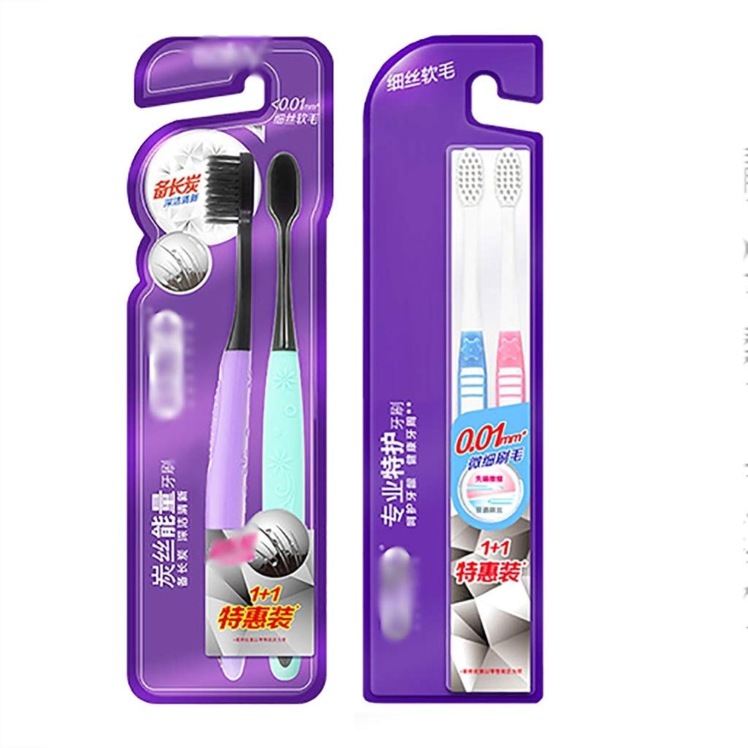 与える中性反応する歯ブラシ、足首歯ブラシ、手用歯ブラシの8本のスティック