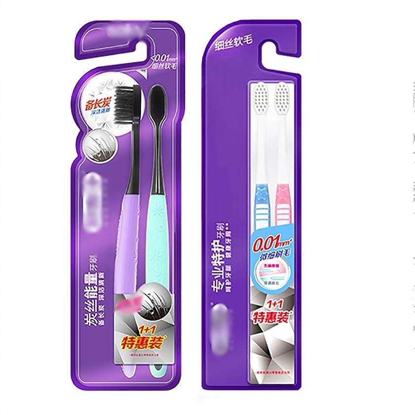 ロッカー眼正確歯ブラシ、足首歯ブラシ、手用歯ブラシの8本のスティック