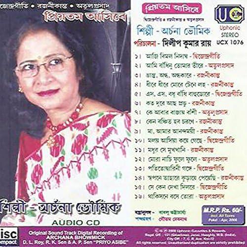 Archana Bhoumik