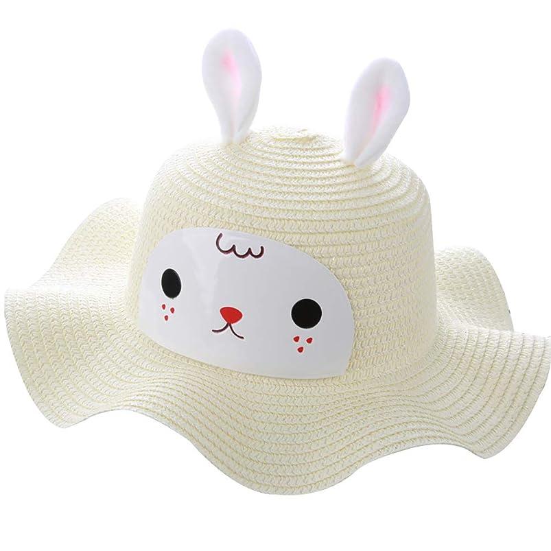 MJuan-clothing Sun Protection Straw Cap,Outdoor Bucket Hat,Baby& Girl Cartoon with Rabbit,Sheep, Panda, Cat, Beige Dot Rabbit kjtmxkay948923