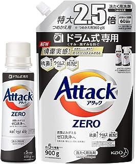 【まとめ買い】アタック ゼロ(ZERO) 洗濯洗剤(Laundry Detergent) ドラム式専用 くすみ・黒ずみを防ぐ 本体400g + 詰め替え用900g 清潔実感! 洗うたび白さよみがえる