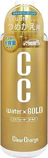 プロスタッフ 洗車用品 ガラス系コーティング剤 CCウォーターゴールド 詰め替え用 L 480ml S123