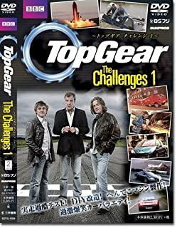 TOP GEAR トップギア チャレンジ 1 日本語字幕版