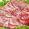牛肉 とろける 超希少 カイノミ 焼肉 スライス 牛カルビ bbq 肉 バーベキュー (2kg)