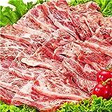 牛肉 とろける 超希少 カイノミ 焼肉 スライス 牛カルビ bbq 肉 バーベキュー (500g)