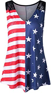 VESNIBA Women's American Flag Print Lace Rose Embroidery Floral Insert V-Neck Tank Tops Shirt Blouse