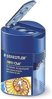 ステッドラー 鉛筆削り ノリスクラブ 512 128 三角筒型