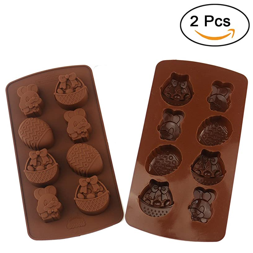 Orgrimmar Non-Stick Egg and Bunny Silicone Mold for Jello, Ice Cube, Chocolate, Candy, Baking Muffin Cake Cupcake, Soap, Bath Bomb, Lotion Bar (2 Pack) (2 Pack)