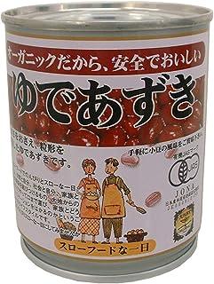 無添加 缶詰 小豆 遠藤製餡 オーガニックゆであずき 250g  6缶