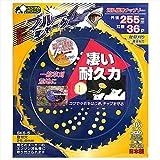 SANYO METAL ブルーシャーク刈払機用チップソー(外径255mm×36p) 0393