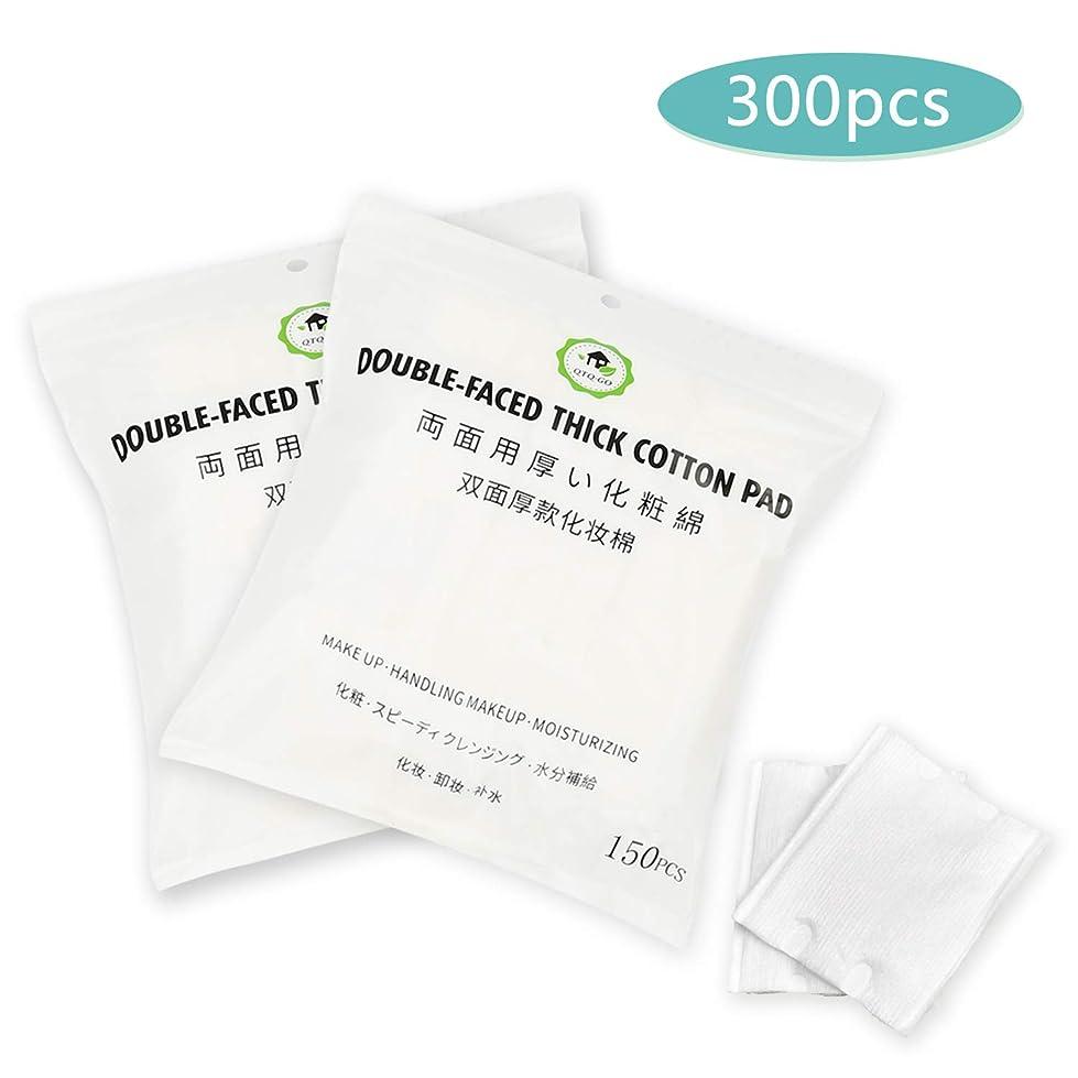 コットンパフ 化粧用コットン 敏感肌 顔拭きシート メイクアップ コット ビューティーアップコットン 天然綿 メイク落としシートン 両面は使えます 業務用(厚い) (2個パック)