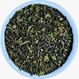 Beantown Tea & Spices - Moroccan Mint Tea. Gourmet Loose Leaf Tea. Rich in Antioxidants.100% Natural (4 oz. (50 Servings))