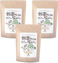 九州産野菜だけ使用 norle 野菜だけのやさしい旨みだし ( だしパック 18包入り )×3袋セット