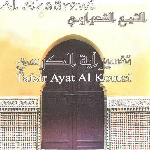 Cheikh Al Shaârawi