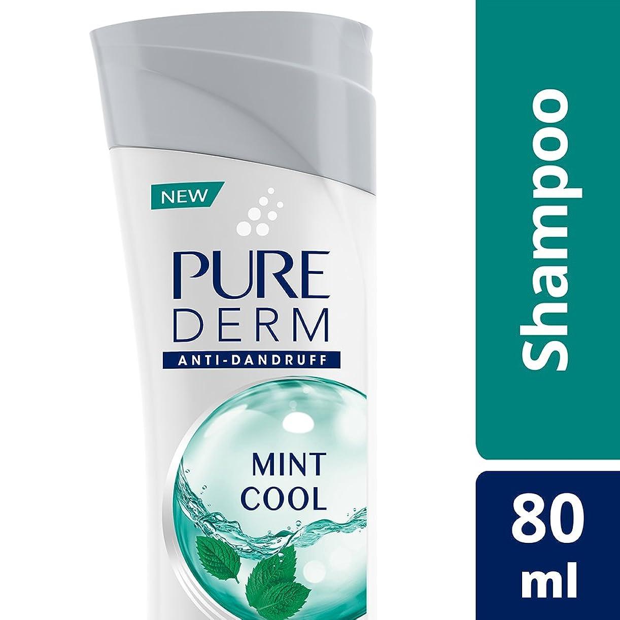 平和不信ジェットPure Derm Mint Cool Anti-Dandruff Shampoo 80 ml - 2.7 oz Infused with the goodness of mint and Oxy-fused Micro Bubble Technology - 並行輸入品 - ピュアダームミントクールアンチフケシャンプー80 ml - 2.7 ozミントとOxy-fusedマイクロバブルテクノロジーの良さを兼ね備えています