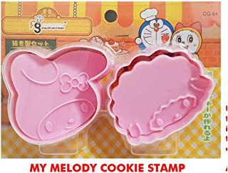 Cookie Cutters My Melody Bunny and My Sweet Piano Lamb