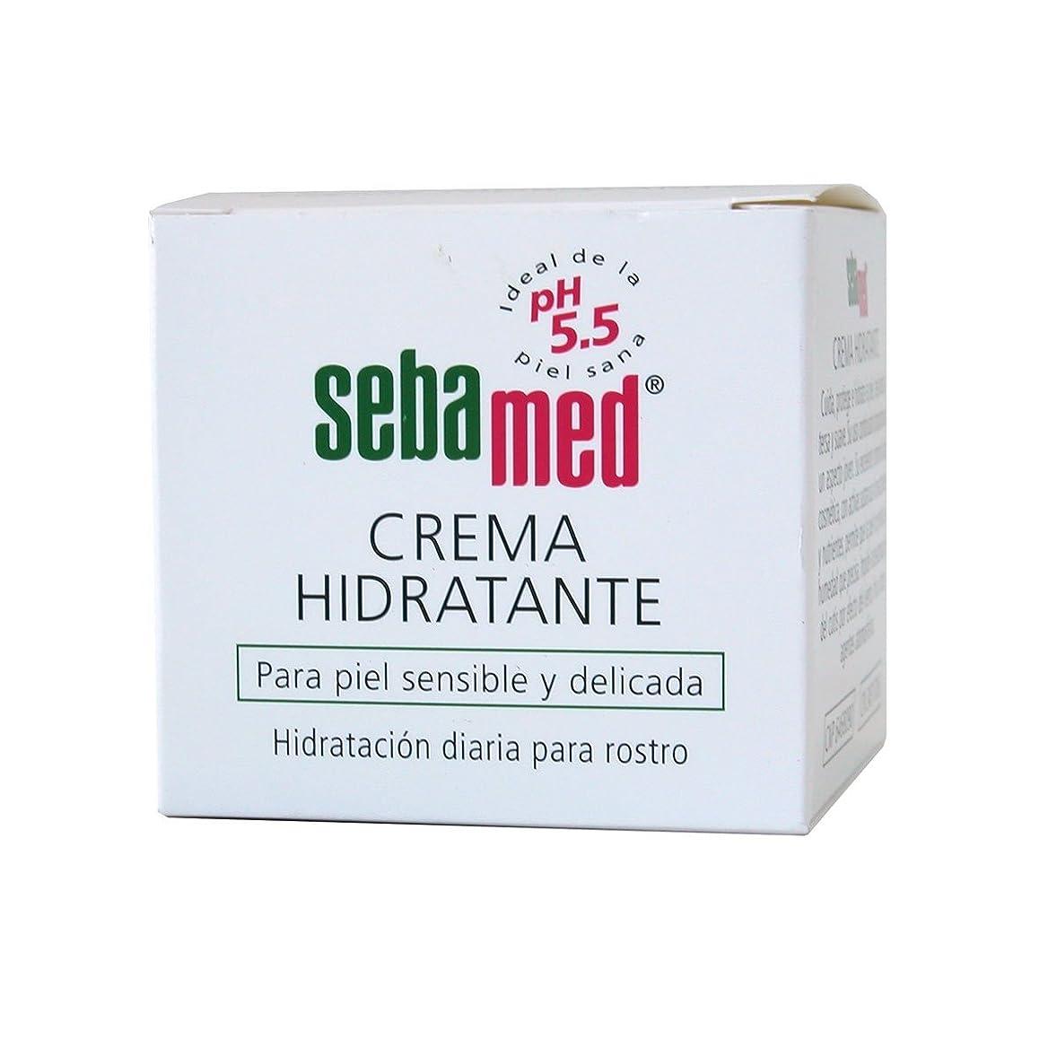 Sebamed Moisturizing Cream 75ml [並行輸入品]