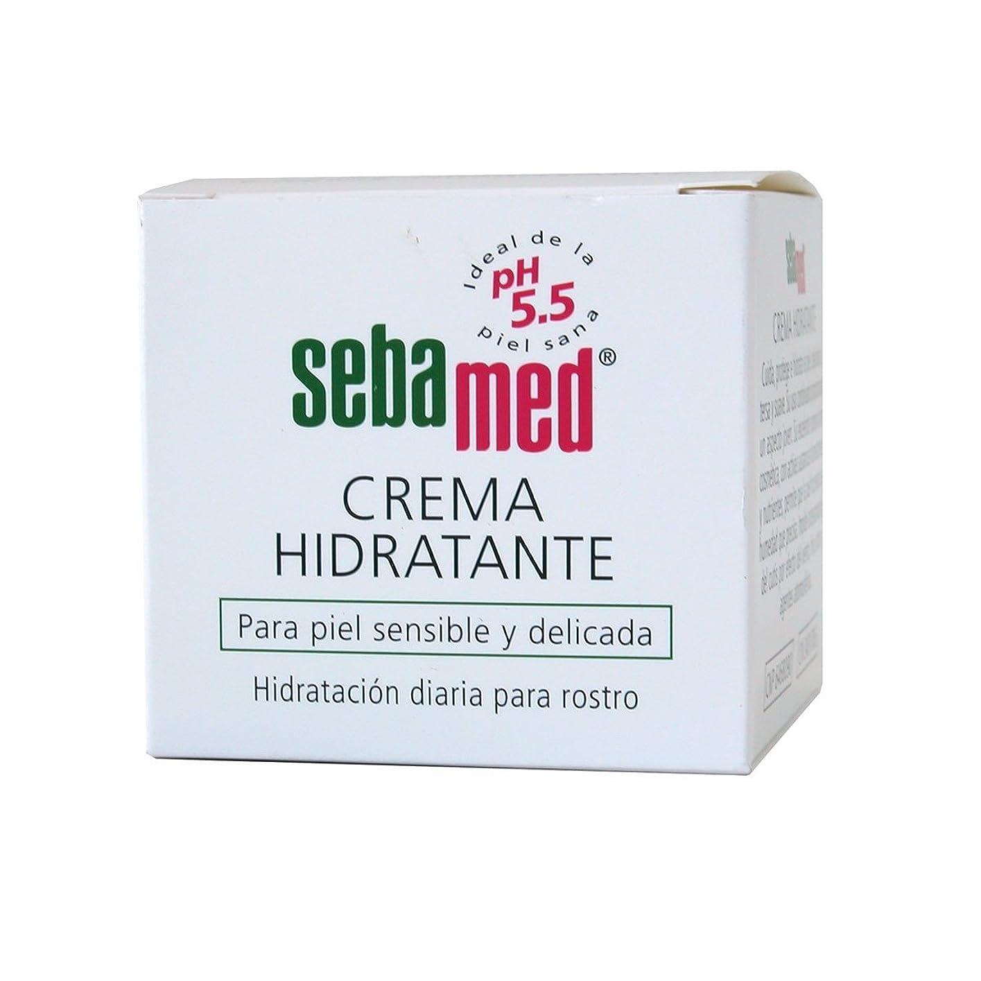 汚す乱気流極小Sebamed Moisturizing Cream 75ml [並行輸入品]