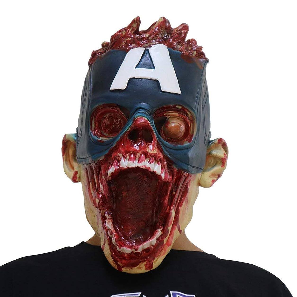 ささやき王室簡潔なハロウィーンホラーマスク、キャプテンアメリカヘッドマスク、クリエイティブデビルマスク、ラテックスVizardマスク、コスチュームプロップトカゲマスク