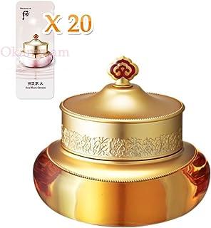 【フー/The history of whoo] Whoo 后 KGH06 Qi & Jin Cream/后(フー) ゴンジンヒャン キエンジンクリーム 50ml + [Sample Gift](海外直送品)