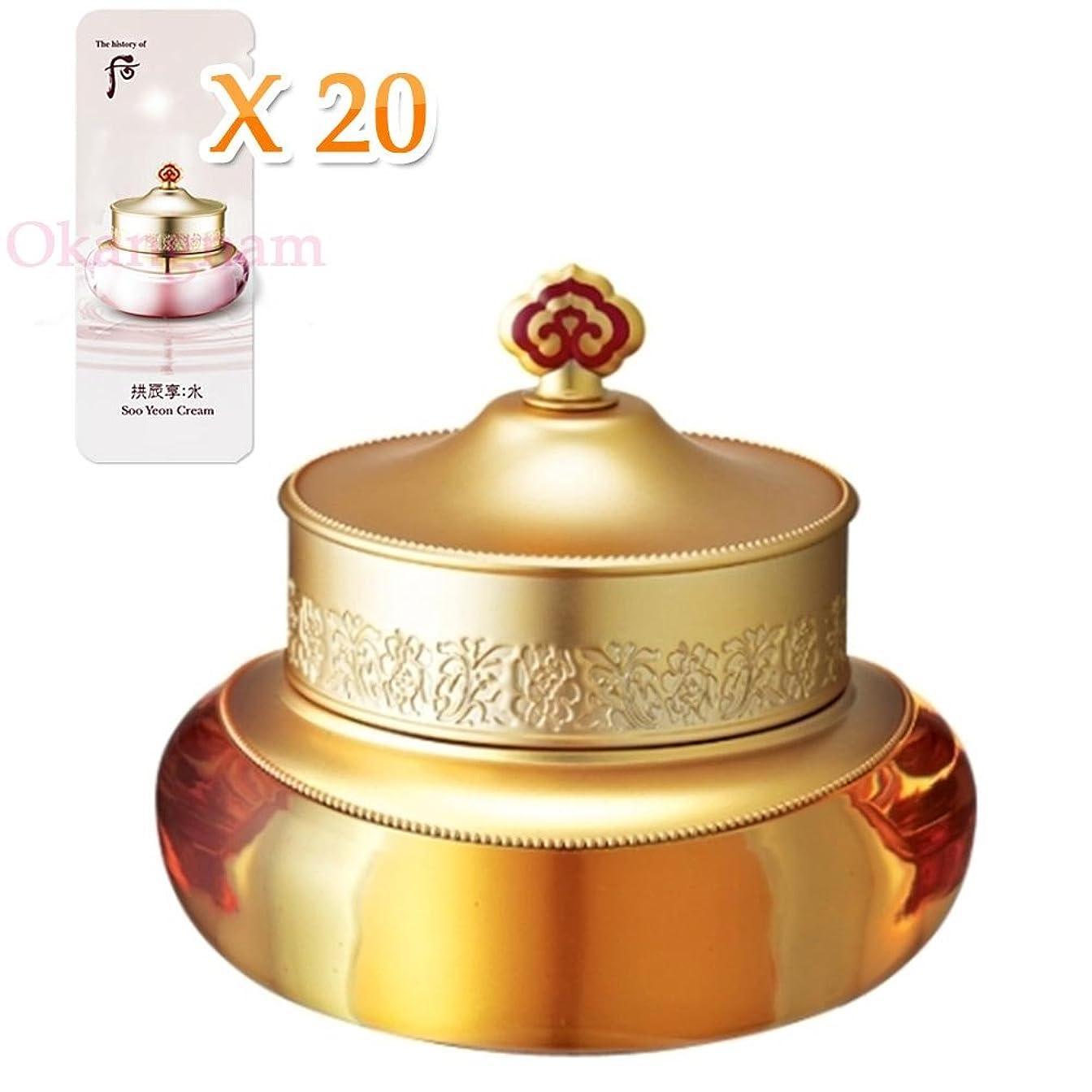 杖塩辛いオフ【フー/The history of whoo] Whoo 后 KGH06 Qi & Jin Cream/后(フー) ゴンジンヒャン キエンジンクリーム 50ml + [Sample Gift](海外直送品)