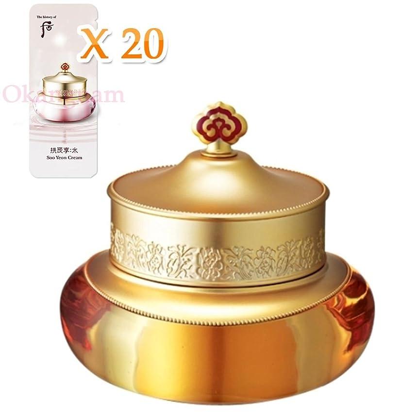 ディスカウントリーン前【フー/The history of whoo] Whoo 后 KGH06 Qi & Jin Cream/后(フー) ゴンジンヒャン キエンジンクリーム 50ml + [Sample Gift](海外直送品)