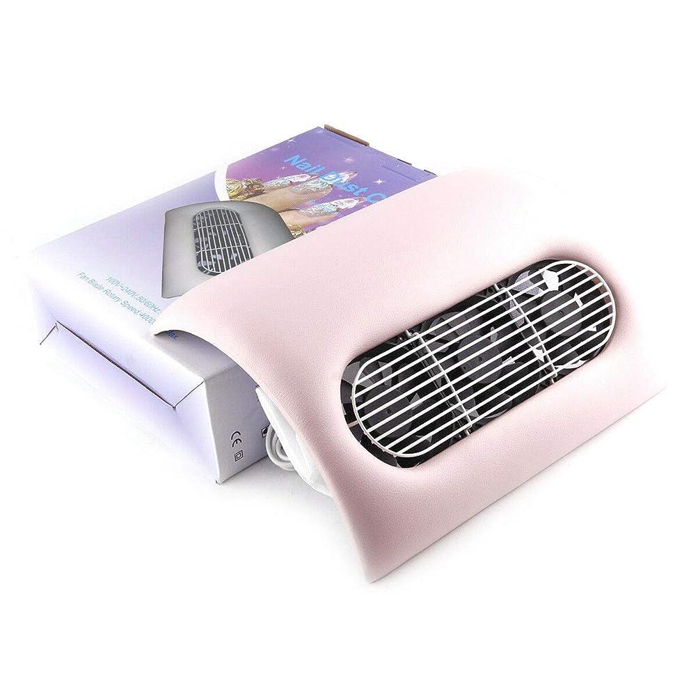 クリエイティブくるみコストFidgetGear ネイルアートダストサクションマニキュアコレクターUVジェルチップ掃除機3ファン ピンク