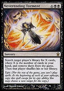 Magic: the Gathering - Neverending Torment - Saviors of Kamigawa