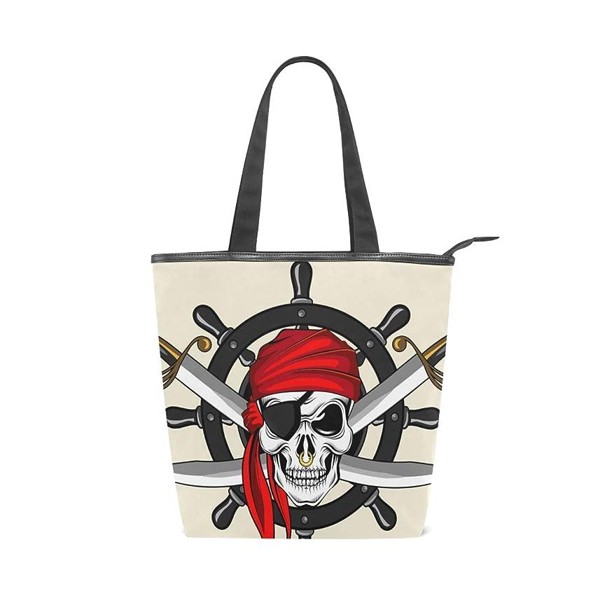 避けられない免除集まるキャンバス バッグ トートバッグ 多機能 多用途2way海賊 ショルダー バッグ ハンドバッグ レディース 人気 可愛い 帆布 カジュアル 多機能 両用トートバッグ ァスナー付き ポケット付 Natax