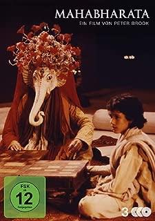 MAHABHARATA - MOVIE 1989
